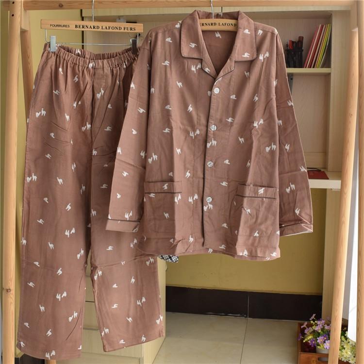 Mens Animal Print Cotton Nightwear Set