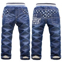 Boys Solid New Fashion Jeans